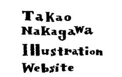 絵描き 中川貴雄のホームページ